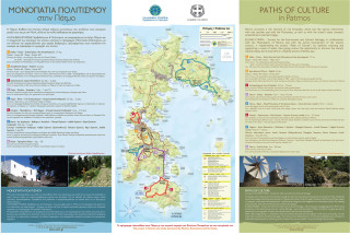patmos-hiking-routes